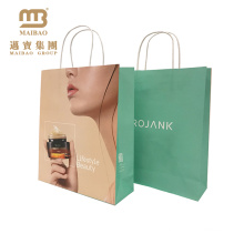 Cheap Recycled Custom Small Retail Kraft Cosmetic Packaging Promotion Gift Shopping Paper Bag With Handles