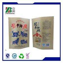 Упаковка из крафт-бумаги Упаковка для закусок Фисташковые орехи Упаковка Оконная сумка