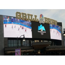 Fast SMD2525 Outdoor Billboard LED Display för reklam