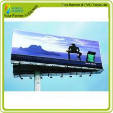 Гибкий баннер с покрытием из ПВХ для рекламы