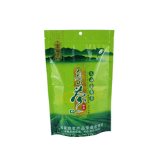 Customized Stand Up Pouch with Zipper