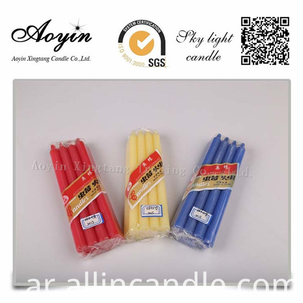 Colorful Taper Dining Candles