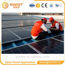 высокая плотность 250 Вт монокристаллические солнечные панели первый раз предлагают об