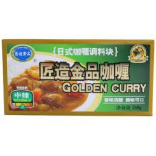 240g Original Curry cubo médio apimentado sabor boa qualidade