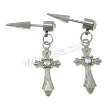 Gaps.com piercing faux perle en acier inoxydable