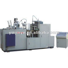 Ultrasonic Double Sides PE Coated Paper Cup Forming Machine(JBZ-S12)