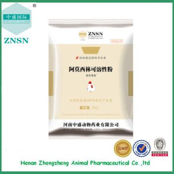 Poudre soluble d'amoxicilline de médecine animale de GMP approuvée bv