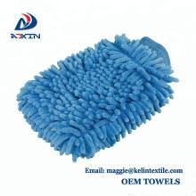 Luvas impermeáveis da lavagem de carros - luvas de detalhe do automóvel do tamanho extra do bloco 2 grandes Microfiber