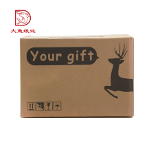 Custom made disposable with logo mail carton box for shipping