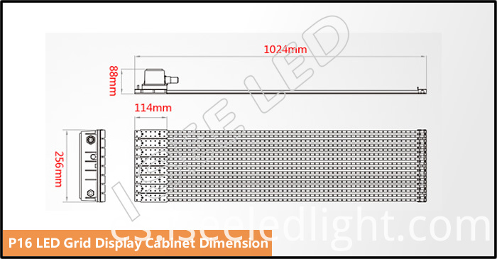 P16 LED GRid Display cabinet dimension