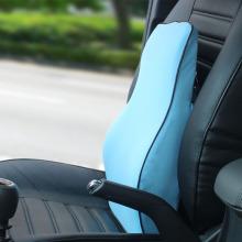 Lumbar Support Cushion Memory Foam Car Seat Lumbar Support Cushion