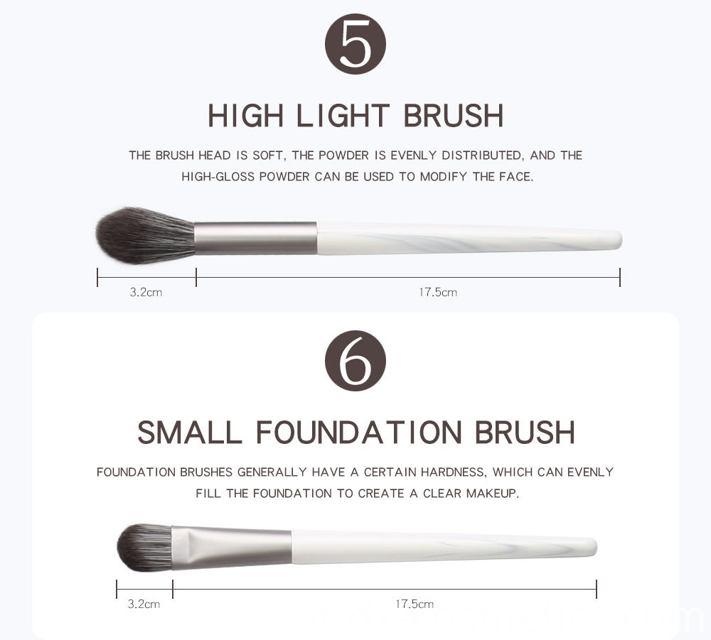 12 Piece Bunch Flower Makeup Brushes detail-3