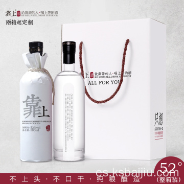 Regalos de alcohol al por mayor de Baijiu chino por volumen 52