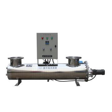 Esterilizador UV efectivo contra bacterias libres que flotan en el tratamiento de agua