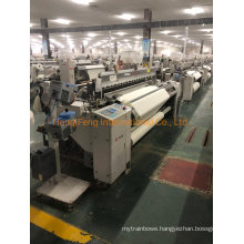 Chines Made Machine 230cm Rifa Air Jet Loom Model Rfja20 Year 2011 with Jenyo 711r Posite Cam in Running Condition