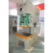 JH21 power press machine parts