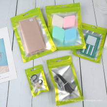 Colorful Ziplock Frosted Aluminum Foil Bag Jewelry Bag Makeup Product Packaging Bag