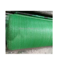 Factory Price Can Be Customized Greenhouse Green Sun Shade Net