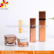30/50g square plastic cosmetic jar