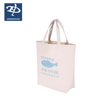 Best Selling Promotional Reusable Cotton Beach Bag