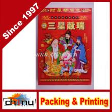Calendário chinês de China (4321)