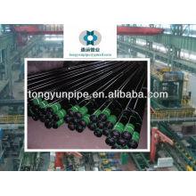 Nahtlose Stahlrohr & Edelstahl nahtlose Rohr