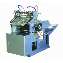 Full Automatic Envelope Forming Machine (ACHB-210)