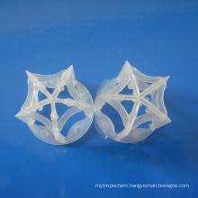 PVC PP PVDF plastic pentagon ring random packing for chemical tower