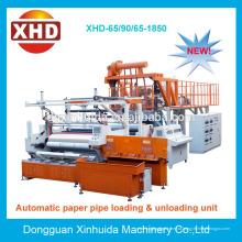 5-слойная машина для производства стрейч-пленки для совместной экструзии