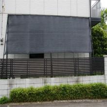 HDPE Связало экрана уединения сад,сеть тени Солнця