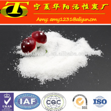 good property PAM polyacrylamide powder for paper industry