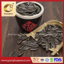 Hot Sales New Crop Sunflower Seeds From Shandong Guanghua