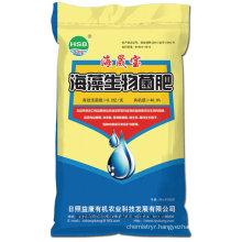 20kg Powder Seaweed Extract Microbial base organic fertilizer