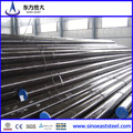 ASTM A53 Carbon Steel Seamless Pipe