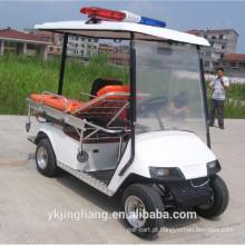 Veículo poderoso do carro de golfe da ambulância do salvamento 4kw com preço de grosso / carro da ambulância preço bom para o hospital