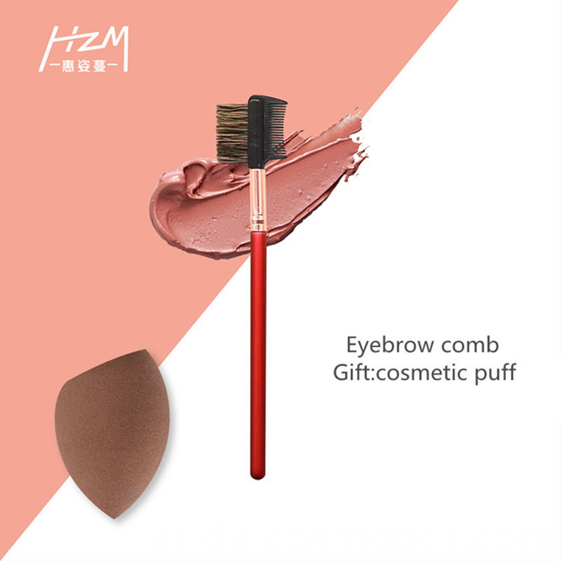 7Pcs Cosmetic Makeup Brush Set Imitation Wool Hair 9