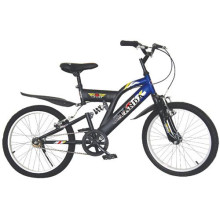 Gear Shift Hot Sales Kids Bike