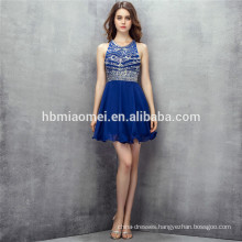 2017 royal blue mini design 2pcs set evening dress backless heavey beading traditional bridesmaid dress