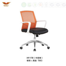 High Quality Office Mesh Back Staff Chair (HY-17B)
