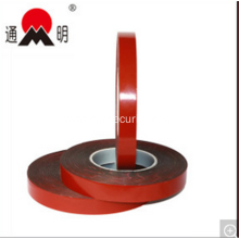 Double Sided Adhesive Permanent Red Film Pet Foam Tape