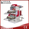 Ruipai Flexo Printing Machine fournisseurs