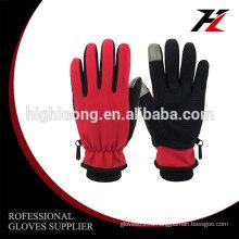 Специальные специализированные велосипедные перчатки