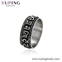 15503 jóias cincin xuping design simples de aço inoxidável anel muçulmano