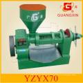 Horizontal Oil Press Machine 40kgs/Hr Small Oil Press (YZYX70)
