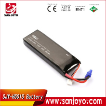 Original Hubsan H501S X4 RC Quadcopter Spare Parts 7.4V 2700mAh 10C Rechargeable Battery SJY-H501S Battery