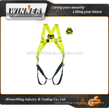 colourful safety harness line