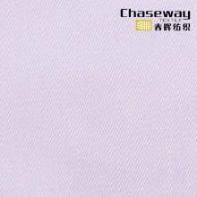 50s 100% Cotton Satin Fabric for Dress Shirt