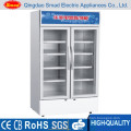 Vertical Beverage Cooler Drink Bottles Chiller Freezer Multi Glass Doors Refrigerator