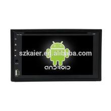 Oktakern! Android 8.0 Auto-DVD für UNIVERSAL 7 mit 6,2 Zoll kapazitiven Bildschirm / GPS / Spiegel Link / DVR / TPMS / OBD2 / WIFI / 4G