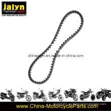 "729 * 17.5 4str Cinturón de motocicleta de 12 ""apto para Universal"